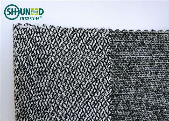 PES Woven Fusible Interlining Weft Knit Insert 50gsm Napping Interlining Fabric